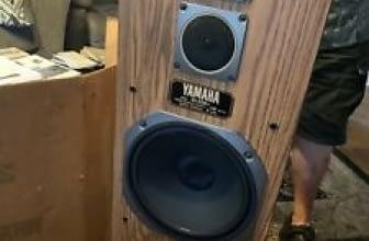 yamaha speaker Yamaha