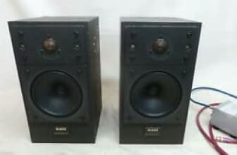 CELESTION SL600 LOUDSPEAKER pair Celestion